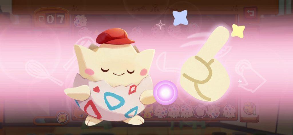 PokemonCafeMix_5