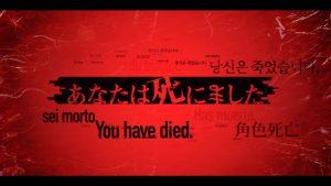 DeathComeTrue_Switch_8